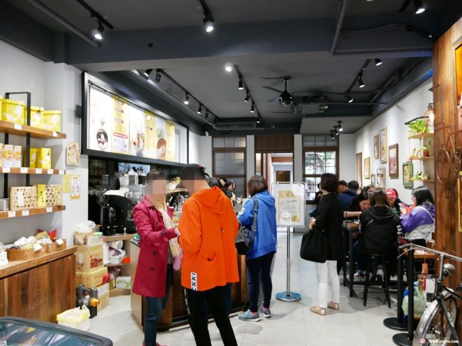 冰品專賣店,冰淇淋,台北美食,大稻埕,枝仔冰,枝仔冰城,湯圓,甜湯,迪化街,雪糕 @VIVIYU小世界