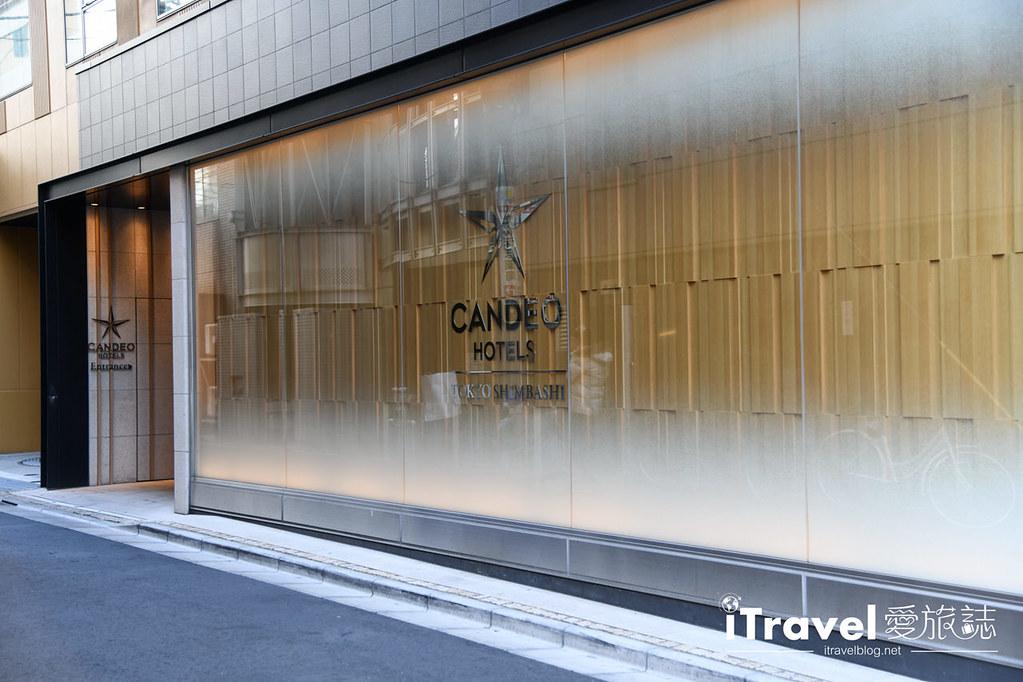 東京新橋光芒飯店 Candeo Hotels Tokyo Shimbashi (8)