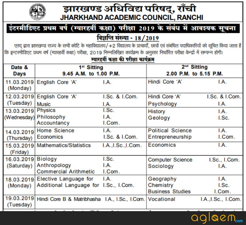 JAC 11th Time Table 2019