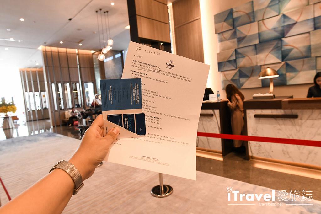台北新板希爾頓酒店 Hilton Taipei Sinban Hotel (6)