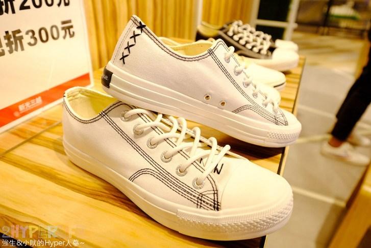 39891950343 e02f75c021 c - 熱血採訪│從法國紅回亞洲時尚圈的Feiyue小白鞋來台中啦!快閃櫃只到2/28!