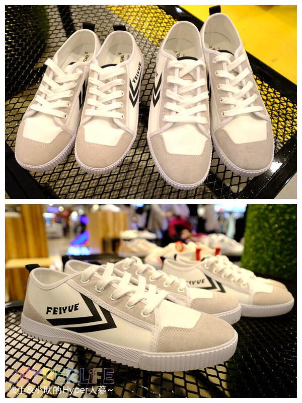 31915564657 130d805a07 c - 熱血採訪│從法國紅回亞洲時尚圈的Feiyue小白鞋來台中啦!快閃櫃只到2/28!