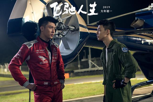 Pegasus Huang Jingyu Fang Yin