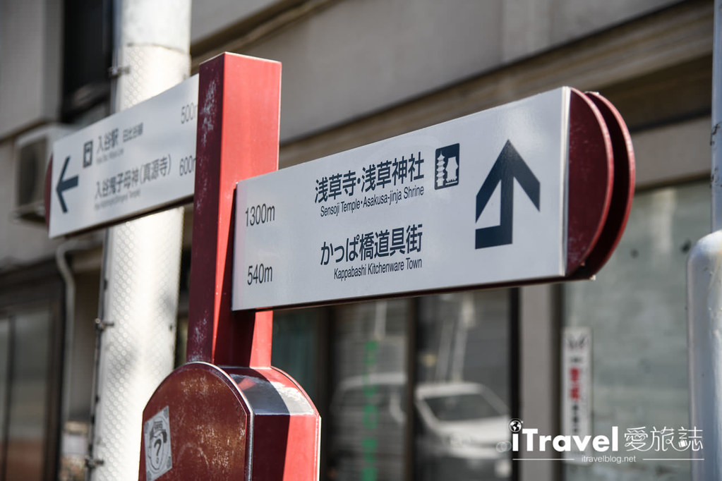 美滿如家東京上野EAST飯店 Mimaru Tokyo Ueno East (4)