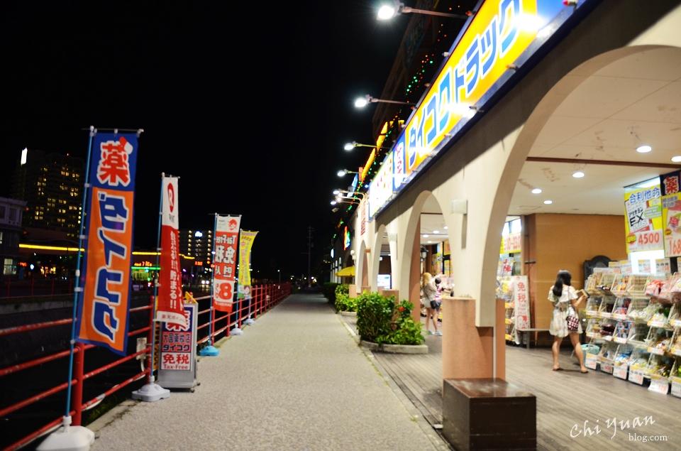 沖繩美國村07.JPG