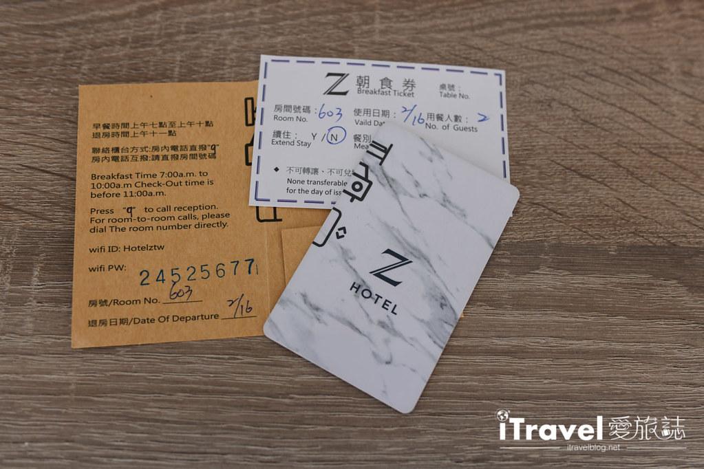 台中飯店推薦 Hotel Z (64)