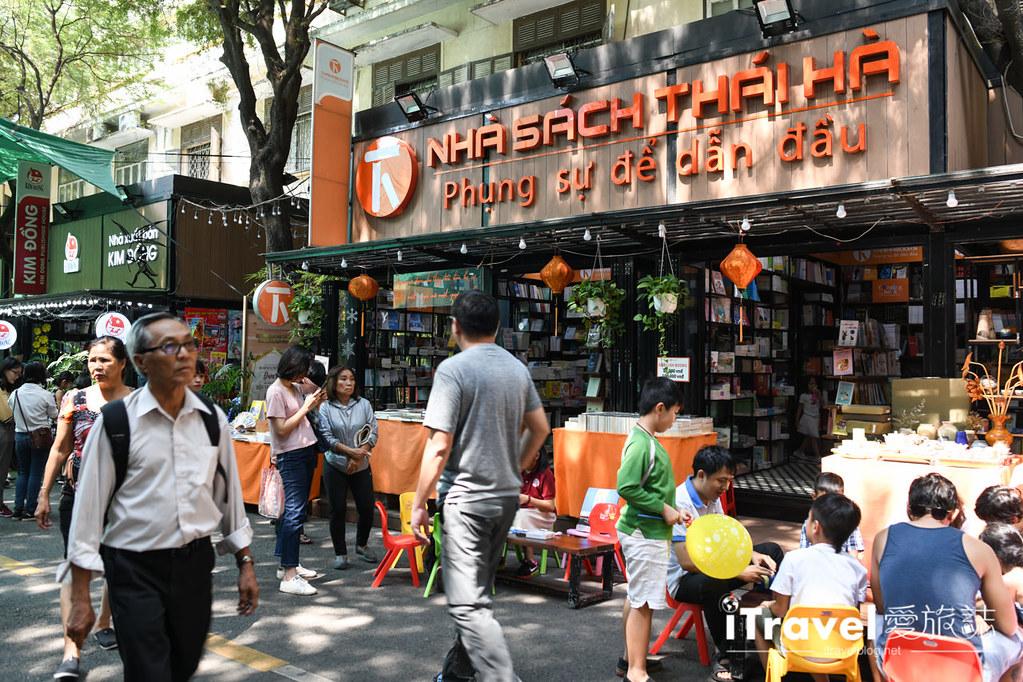越南自由行攻略 胡志明市、峴港雙城遊 (39)