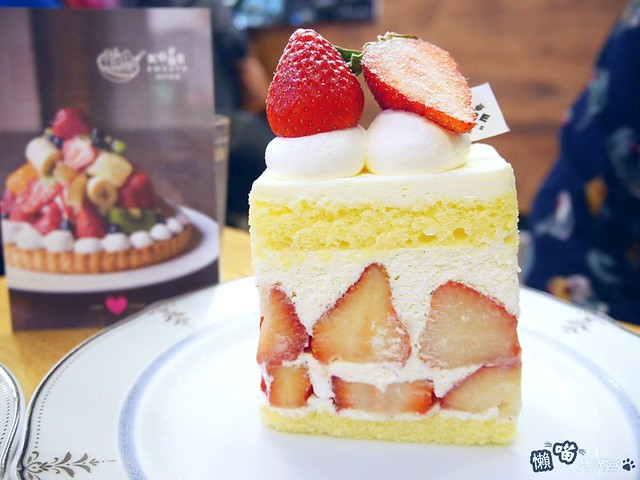 Kobe sweets café