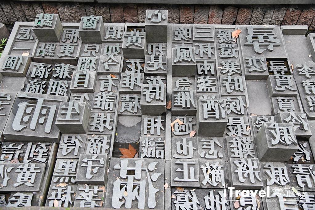 中國上海杭州行程攻略 (76)