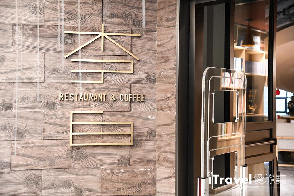 杭州皇逸庭院酒店 Hangzhou Cosy Park Hotel (64)