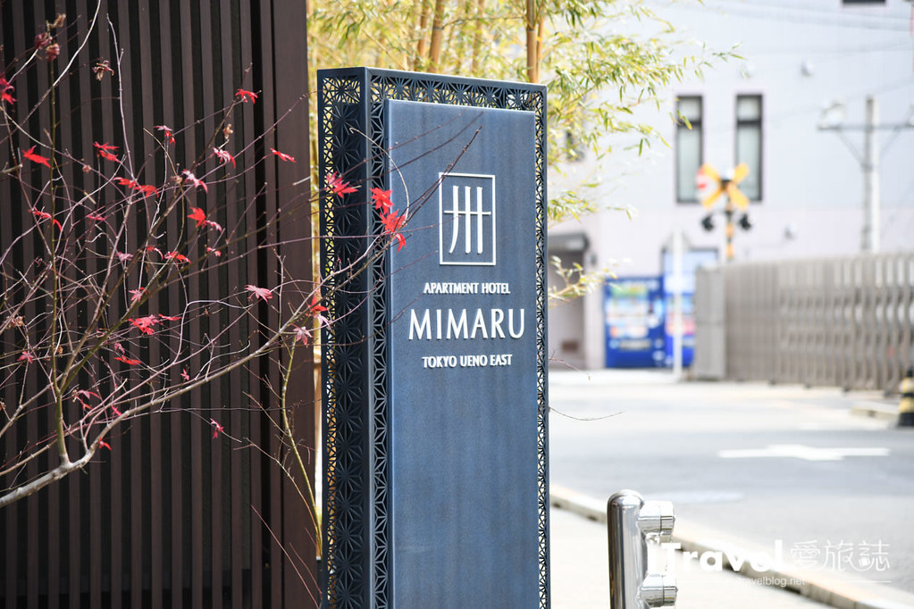 美滿如家東京上野EAST飯店 Mimaru Tokyo Ueno East (3)