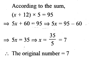 Selina Concise Mathematics Class 6 ICSE Solutions - Simple (Linear) Equations (Including Word Problems) - d5s