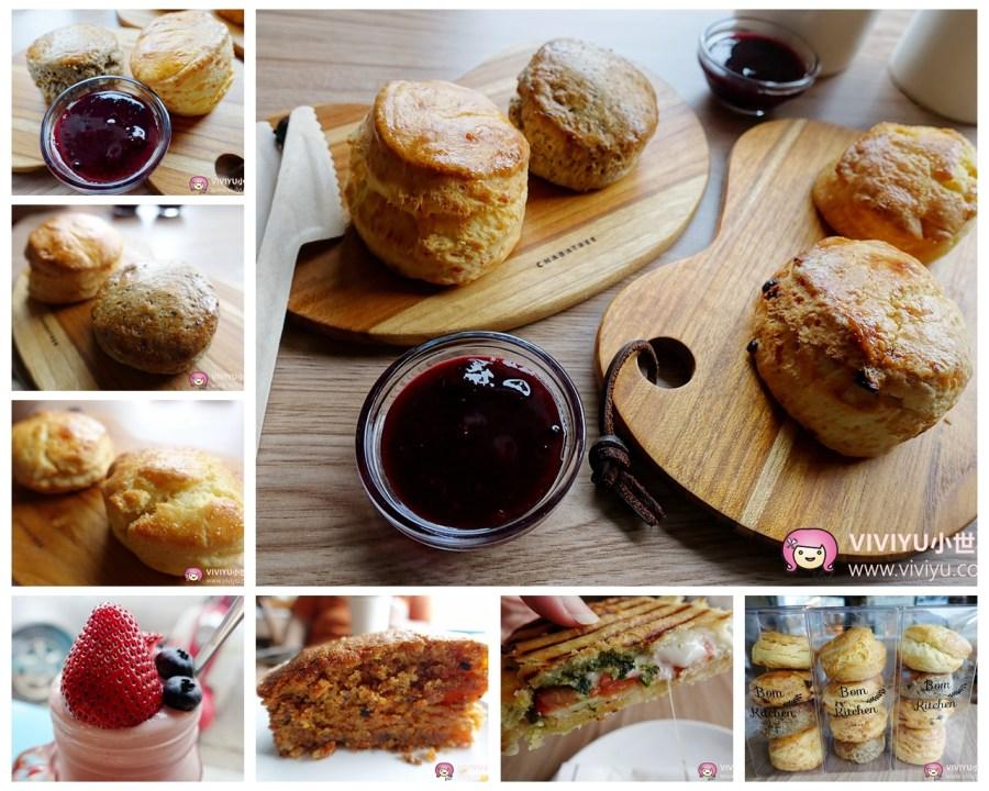 Bom Kitchen 棒廚,八德美食,司康,咖啡,桃園美食,棒廚 @VIVIYU小世界