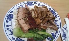 Roast Pork and offal on rice AUD11.50 - City B...