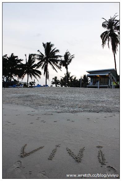 [泰國]Baan Civilize, Khanom-班文明度假村~就像拍廣告的場景般 @VIVIYU小世界