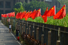 National Day Chinese Red flags china