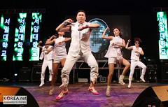 Gangnam_Style_PSY_19logo