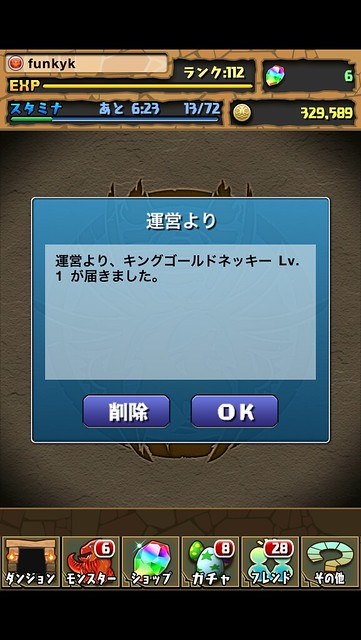 20121018194059