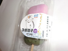 """Family Mart Sweets 6 • <a style=""""font-size:0.8em;"""" href=""""http://www.flickr.com/photos/66379360@N02/8385304145/"""" target=""""_blank"""">View on Flickr</a>"""