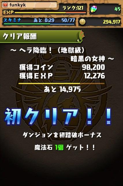 20121110092003