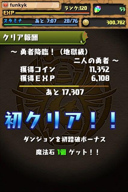 20121106002004