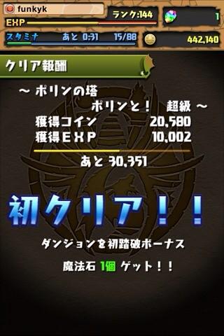 20121127085650