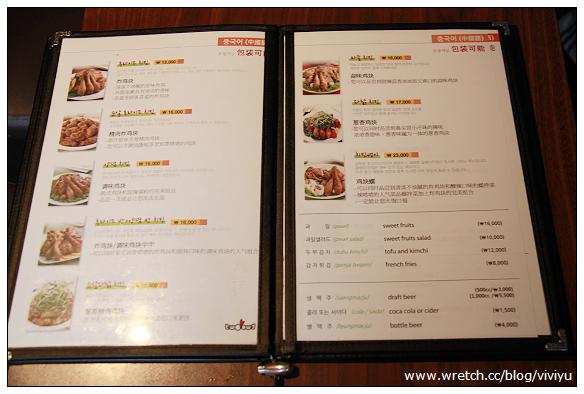 [韓國]TWO TWO炸雞~韓國機場退稅.2013新年快樂! @VIVIYU小世界