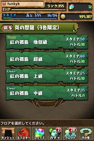 20130101005844