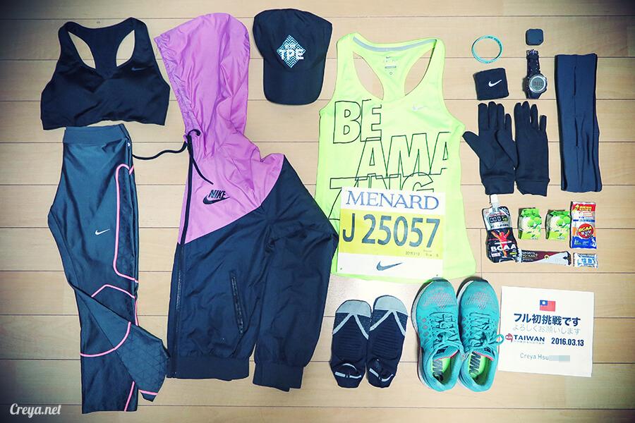 2016.09.18 | 跑腿小妞| 42 公里的笑容,2016 名古屋女子馬拉松 35
