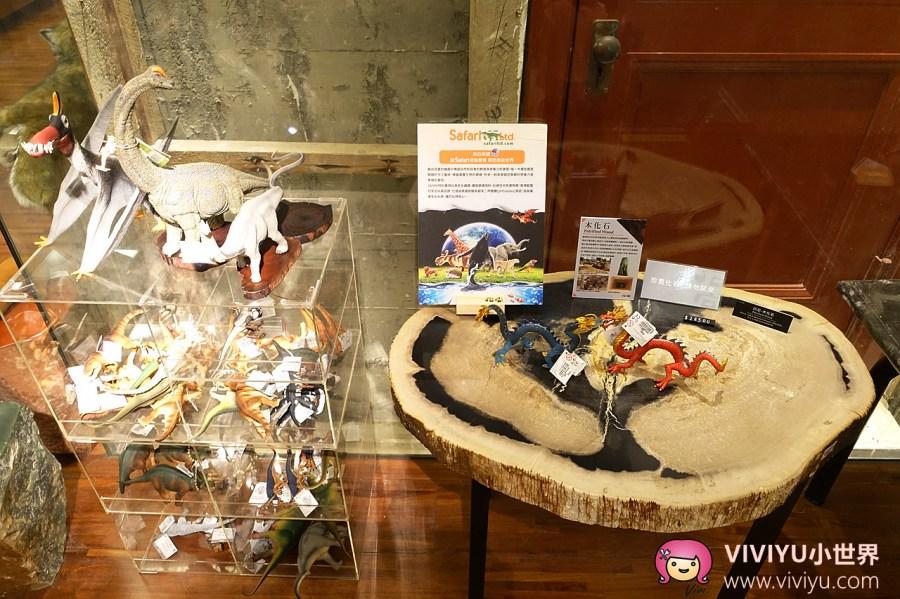 [台北.旅遊]土銀展示館~走訪土銀金庫的知性之旅、看恐龍化石展了解生命的演化一趟下來收穫豐富(9/11前免費入館) @VIVIYU小世界
