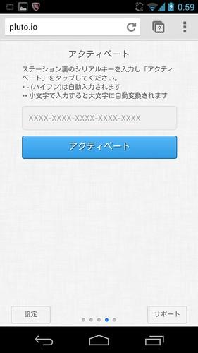 Screenshot_2013-02-09-00-59-46