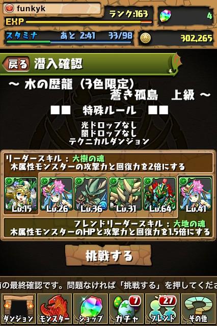 20130128092659