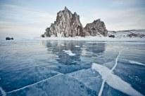 Pildiotsingu Baikal in winter tulemus