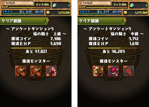 20130520225447