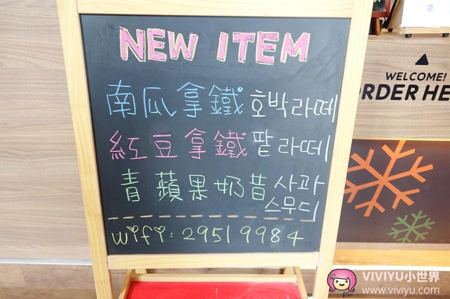 板橋,板橋咖啡館,板橋美食,雪花,雪花冰,雪花咖啡,韓式糕點 @VIVIYU小世界
