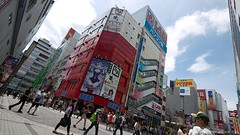 """Akihabara Summer 3 • <a style=""""font-size:0.8em;"""" href=""""http://www.flickr.com/photos/66379360@N02/7608676928/"""" target=""""_blank"""">View on Flickr</a>"""
