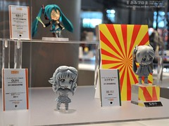 "Wonder Festival 14 • <a style=""font-size:0.8em;"" href=""http://www.flickr.com/photos/66379360@N02/7675814470/"" target=""_blank"">View on Flickr</a>"