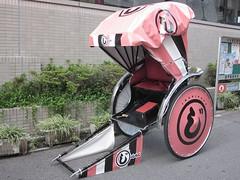 "Rickshaw 9 • <a style=""font-size:0.8em;"" href=""http://www.flickr.com/photos/66379360@N02/7978328163/"" target=""_blank"">View on Flickr</a>"
