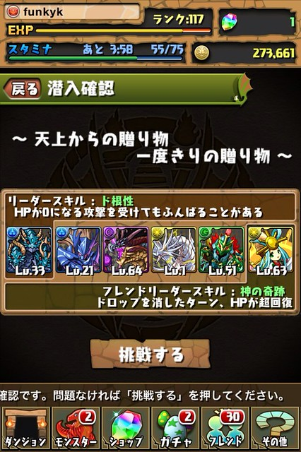 20121029224752