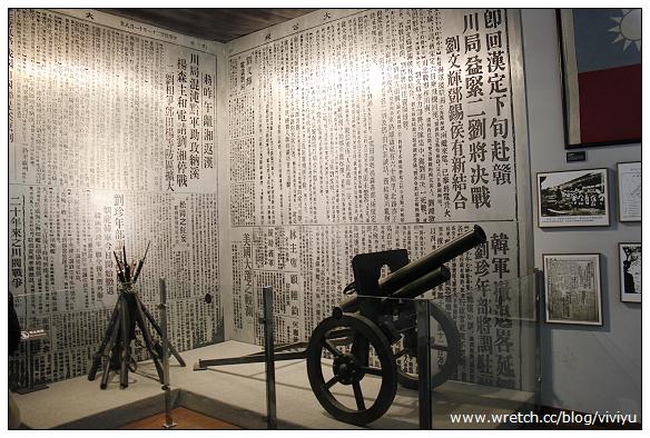 [成都]劉文輝莊園故居&安惠里老街風情體驗 @VIVIYU小世界