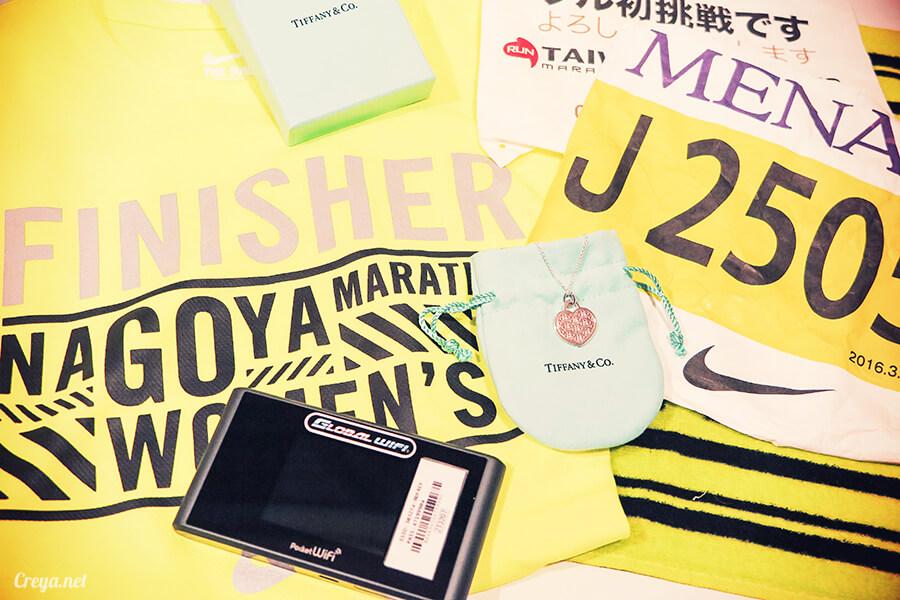 2016.09.18 | 跑腿小妞| 42 公里的笑容,2016 名古屋女子馬拉松 36