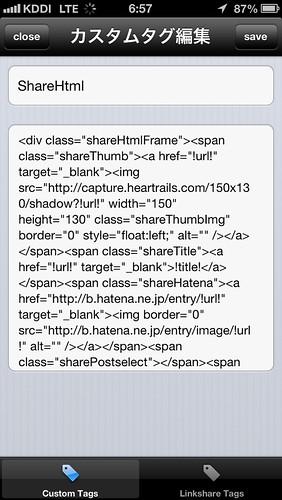 ShareHtmlをリンクタグ作成機能に移植 該当部分を !url! と !title! に書き換え