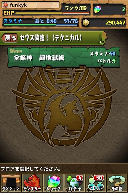 20121104192157