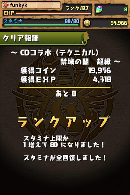 20121113224119
