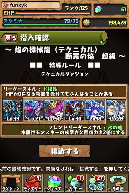 20121113225207