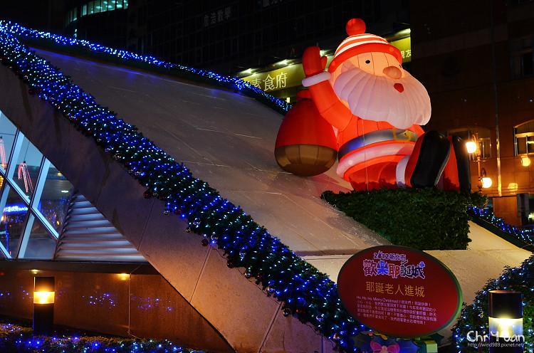 2012新北市歡樂耶誕城03.jpg