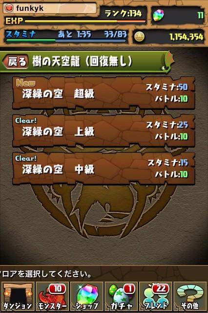 20121119091027