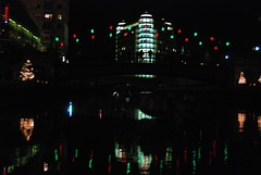 The Bridge of Stars Christmas edition.