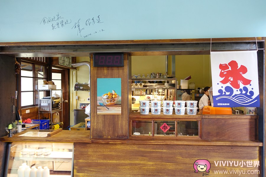 三時冰菓店,台中冰品,台中美食,大坑美食 @VIVIYU小世界