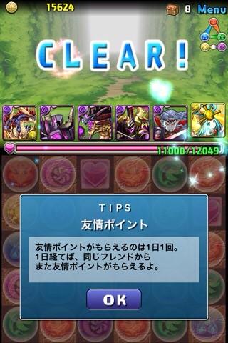 20121208200344